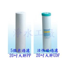 【淨水工廠】台灣製造高品質全戶型20吋PP大胖5微米PP濾心/纖維濾心+20吋大胖UDF活性碳..特價再享【免運費】