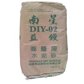 南星益鏝泥10kg裝★水泥沙面層粉光用★已調好水泥與沙的比例~加水即可使用