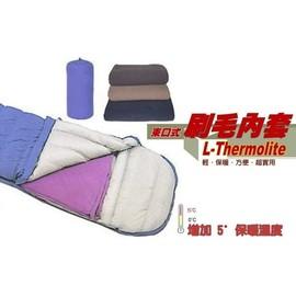 台灣製 ROCK L-Thermolite Circle 刷毛睡袋內套.清潔內層/中空纖維-具保暖.吸濕.透氣.快乾.抗靜電/ 增加 5度C/ 適登山,露營,旅遊 FB-029