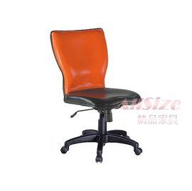 ~M338~04~人體工學椅^(黑皮 橙皮^)