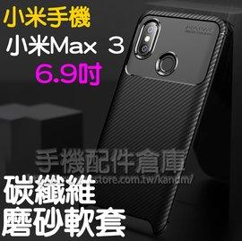 【特價商品】HTC One M9 M9u/S9 S9u 韓風皮套/書本翻頁式側掀保護套/側開插卡手機套/斜立支架保護殼