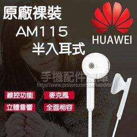 【5V 2A】華碩 ASUS TF103C/T100TA/T200TA/FonePad ME371MG 原廠 USB 旅充/電源配適供應器/手機平板充電器