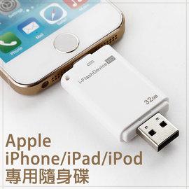 ~i~FlashDevice~32GB Apple iPad Air Air2 mini