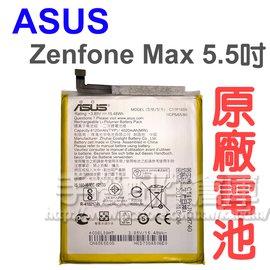 【超薄三折】三星 SAMSUNG Galaxy Tab A 9.7 SM-P550/P555 專用平板側掀皮套/翻頁式平板保護套/保護殼/立架展示