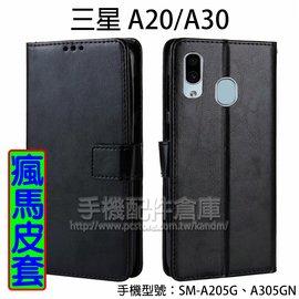 【超薄三折】三星 SAMSUNG Galaxy Tab A 8.0 P350/P355 專用平板側掀皮套/翻頁式平板保護套/保護殼/立架展示