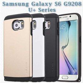 【優加系列】三星 Samsung Galaxy S6 G9208/ SM-G9208 保護殼/硬殼背蓋手機殼/底蓋保護框套