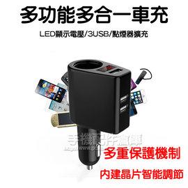 【12倍變焦‧可伸縮‧含背蓋】SONY Xperia Z2 D6503 L50w 手機長鏡頭/光學變焦鏡頭/手機用