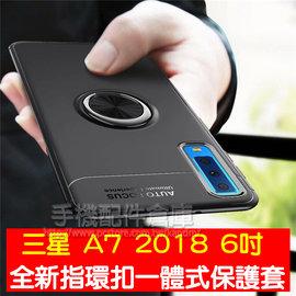 【變燈LED】Micro USB轉磁吸充電線 SONY Xperia Z Ultra/Z1 C6902/Z1 Compact/Z2 D6503/Z2a D6563/Z3 D6653/Z3 Compact/Z2 Tablet