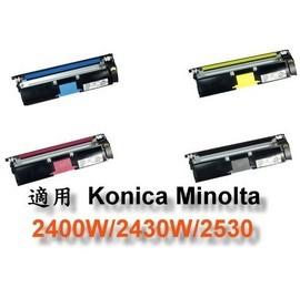 Konica Minolta 2300W 2300DL 2350EN 相容碳粉匣 紅色 黃