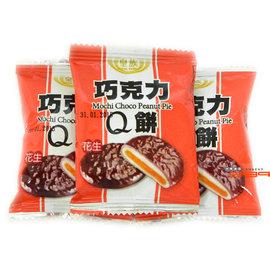 【吉嘉食品】皇族巧克力麻糬Q餅(花生) 600公克108元{RCV03:600}