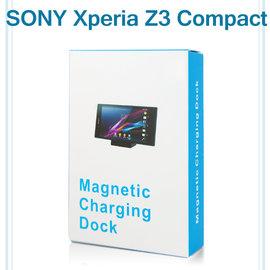 【磁性充電組】SONY Xperia Z3 Compact D5833 專用座充 DK48/充電底座/多媒體座/手機充電座/電池充電器