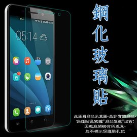 富可視 InFocus M810 手機螢幕保護貼/靜電吸附/光學級素材/具修復功能的靜電貼