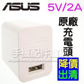 【外接鍵盤、滑鼠、隨身碟】Asus VIVO Tab RT TF600T/TF600TG/TF600TL/TF810C Pad TF701T/TF502T USB OTG Host Adapter