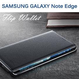 【原廠皮套】三星 SAMSUNG GALAXY Note Edge SM-N915G 翻頁式皮套/智能手機保護套/側掀電池背蓋殼/插卡式炫彩