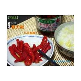 花蓮名產 金品醬園 朝天椒
