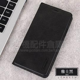 華碩 ASUS ZenFone5 A500CG/A501CG 清水套/TPU套/高清果凍保謢套/水晶套...白/透明白