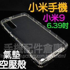 【聯強公司貨】LG G4 H815 原廠圓型視窗感應皮套/智能手機保護套/覆蓋型背蓋/CFV-100