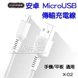 【100cm】USB3.1 Type-C 轉 USB3.0 傳輸充電線/數據線/HTC 10、LG G5、小米5、ASUS ZenFone 3、Samsung Note7 /公轉公