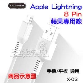 【12倍變焦‧可伸縮‧含背蓋】Apple iPhone 6/6S 4.7吋 手機長鏡頭/光學變焦鏡頭/手機用
