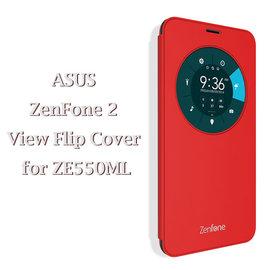 【原廠皮套】華碩 ASUS ZenFone 2 ZE550ML 智慧透視皮套/側掀手機保護套/保護殼/View Flip Cover