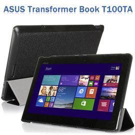 【超薄、斜立】華碩 ASUS Transformer Book T100 T100TA 蠶絲紋三折皮套/書本翻頁式保護套/保護殼/立架展示