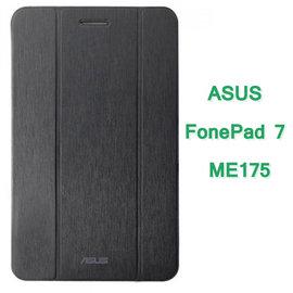 【原廠皮套】華碩 ASUS FonePad 7 ME175 ME175CG 平板專用 翻頁式皮套/側開立架式皮套/掀蓋觀賞保護套皮套