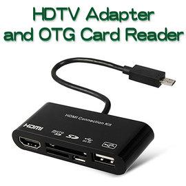 【HDMI、OTG、讀卡】Samsung Galaxy Note 2 N7100 MHL 視訊轉接器/外接鍵盤、滑鼠、隨身碟、相機/Mirco USB/記憶卡 SD/TF/M2