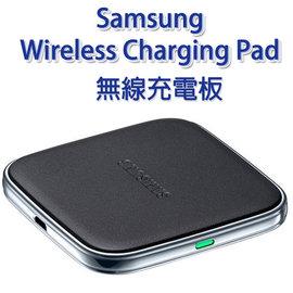 【無線充電板】三星 Samsung GALAXY S4 i9500、Note 4 N910/SM-N910U 原廠無線感應充電器/支援Qi無線充電