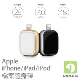 【iConnectPro】128GB Apple iPhone6/5S/5/SE Plus/iPod Touch 5 手機方型隨身碟/雙頭龍/互傳免電腦/多媒體影音