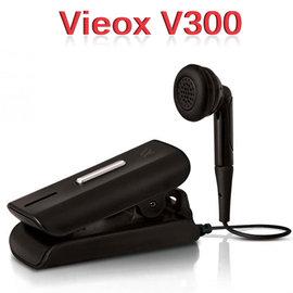 【雙待領夾式】Vieox V300 夾式單耳藍牙耳機/單耳/A2DP 音樂串流/一對二/先創公司貨