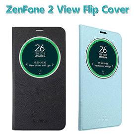 【原廠皮套】ASUS Zenfone2 5.5吋 ZE550ML ZE551ML Z00AD Z008D 智慧透視皮套/側掀手機保護套/保護殼
