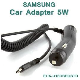 【5W、原廠車充】三星 SAMSUNG Galaxy Note 3 N900 N9000 N9005/ote 8.0 N5100/Note 10.1 N8000 ECA-U16CBEGSTD 車用充電器
