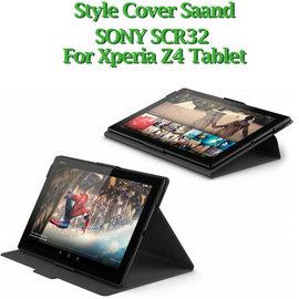 【原廠皮套】SONY SCR32 For Xperia Z4 Tablet 專用平板皮套/時尚保護套/翻頁式側開翻蓋保護殼