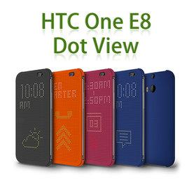 【A級顯示】HTC One E8 炫彩顯示洞洞皮套/側掀手機保護套/保護殼 Dot View M110
