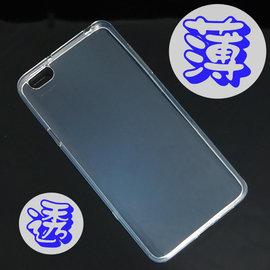【TPU】夏普 SHARP AQUOS M1/FS8001 超薄超透清水套/布丁套/高清果凍保謢套/水晶套/矽膠套/軟殼