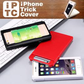 【Trick Cover】Apple iPhone 6/6 Plus 雙截棍保護殼/蝴蝶刀智能設計/獨立支架/滑蓋保護蓋