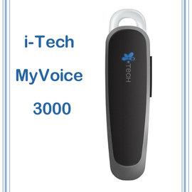 【免運費、雙待耳掛式】i-Tech MyVoice 3000 原廠藍牙耳機/A2DP/單耳/一對二/Phone/iPad/iPod touch/先創公司貨