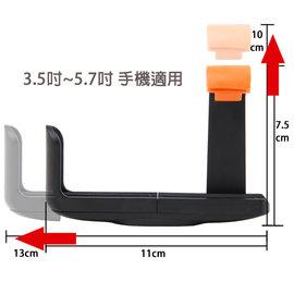 自拍器、三腳架專用手機托架/自拍架/自拍伸縮棒/數位相機三角架 手機夾
