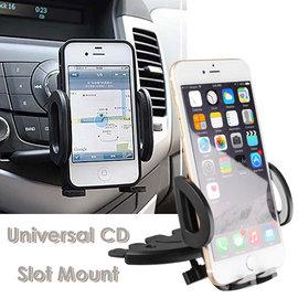 【CD槽式】H74C81 通用車內用手機架/萬用車架/車上固定架/車用手機支架/固定架 Max 5.8吋