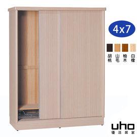 ~UCB~~超 4X6尺雙抽推門衣櫥 2種顏色 上市搶 5990元^~^~