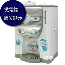 台灣製造 節能科技 晶工牌10L 溫熱微電腦全自動開飲機 JD-5426B **免運費