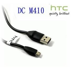 ~HTC DC M410 數據傳輸線^~ :HTC 全系列Micro USB 接頭手機 :
