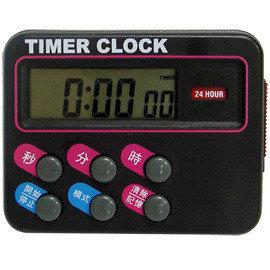 液晶/電子式正倒數計時器--附時鐘功能,可當鬧鐘用