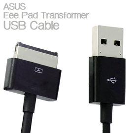 【1.5m 傳輸充電線】華碩 ASUS Eee Pad TF101/TF101G/SL101/TF201/TF300/TF300T/TF700/A66 PadFone Station USB