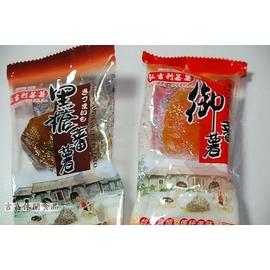 【吉嘉食品】弘吉利(原味[缺貨]/黑糖)蕃薯,全素.600公克140元,另有地瓜片