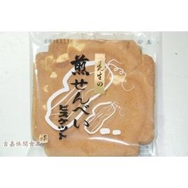 【吉嘉食品】一品名日式煎餅(花生、海苔) 600公克95元