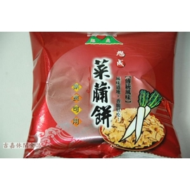 【吉嘉食品】旭成菜脯餅(菜圃餅)-單包裝.600公克90元{3023-4:600}