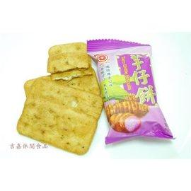~吉嘉食品~竹山日香 芋頭餅 600公克103元 香菇冬筍餅^~DV20:600^~