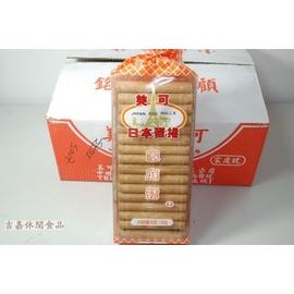 【吉嘉食品】美可日本蛋捲(經濟包)~每包500公克80元{4034:1}