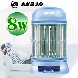 安寶8W捕蚊燈 AB-9908  ★安全護網設計,保護兒童觸摸★